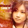 Otsuka Ai avatar by Cheryl