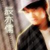 Celebrities avatar by ninechan