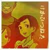 Blood+ avatar by slayra